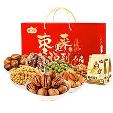 楼兰蜜语 坚果大礼包礼盒 1478g 65.9元包邮(75.9-10券)