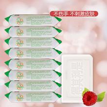 辣妈分享#得其利是 婴儿洗衣皂专用100g*10块 29.9元(39.9-10券)