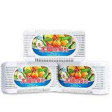 捷力威 冰箱除味剂 3盒 5.5元包邮(15.5-10券)