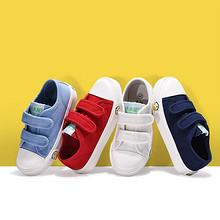 时尚舒适# 木木屋 儿童休闲透气板鞋 29.9元包邮(49.9-20券)