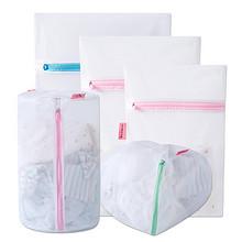 洗衣秒物# 沃尊 细网洗衣袋护洗袋3件套 9.8元包邮(11.8-2券)