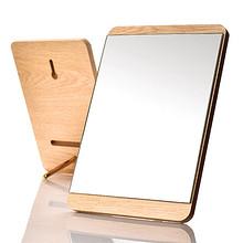 木丁丁 简单木质单面化妆镜 8.9元包邮(9.9-1券)