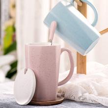 多款可选#千易千杯 创意简约马克杯 带盖勺 14.8元包邮(17.8-3券)