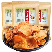 吃货必备# 秦之恋 香脆烤红薯片 300g*3袋 24.6元包邮(29.6-5券)