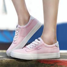 简约百搭款# 人本 男女韩版平底纯色帆布鞋 39元包邮(69-30券)