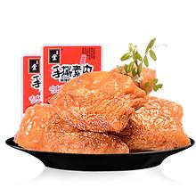 经典老牌# 玉堂号 手撕素肉 1000g 24.9元包邮(34.9-10券)