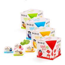 混合4种口味# 巧妈妈 酸奶布丁 48个装 24.8元包邮(54.8-30券)