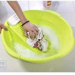 茜维洛 加厚塑料搓衣盆带搓板