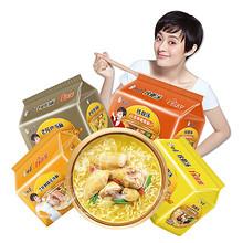 宵夜首选# 白象 珍骨汤方便面4口味 20袋 39.8元包邮(49.8-10券)