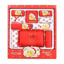 亲肤透气# 布克啦 婴儿衣物礼盒套装 17件 59元包邮(79-20券)