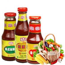 海堤 番茄沙司+辣椒酱+泰式甜辣酱 24.9元包邮(34.9-10券)