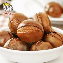 零食炒货# 粒上皇 开口甘栗 120g*3袋 19.9元包邮(29.9-10券)
