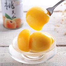 桃美人 砀山园糖水黄桃罐头 425g*4罐 19.8元包邮(24.8-5券)