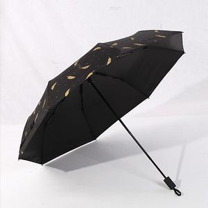 小清新# 馨家坊 两用黑胶晴雨伞