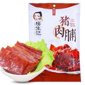 杨生记 靖江猪肉脯95g