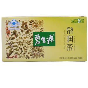 润肠通便# 碧生源 常润茶 2.5g*25袋