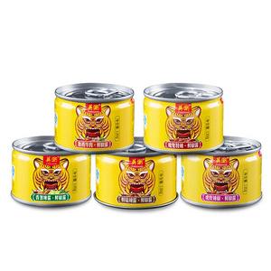 多种口味# 英潮 鲜辣椒酱 120g*5罐