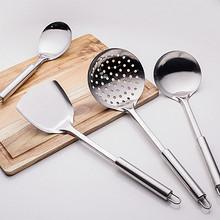 厨房必备# 玛德芙人 家用不锈钢厨具套装 19.9元包邮(29.9-10券)