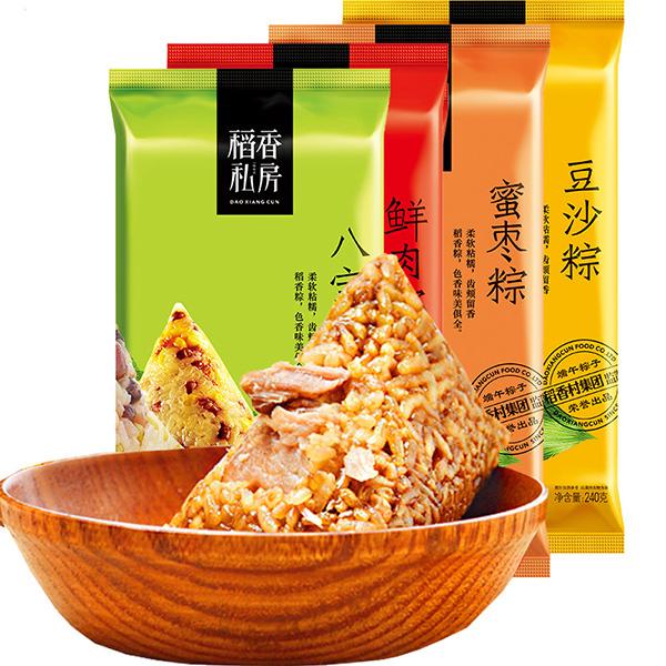 稻香村 豆沙蜜枣鲜肉粽子960g