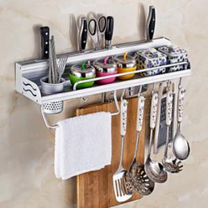 家用免打孔不伤墙厨房置物架
