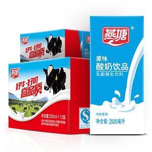 燕塘 原味酸奶 200ml*12盒*2箱