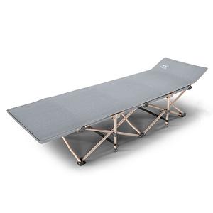 索乐 便携单人午休躺椅折叠床