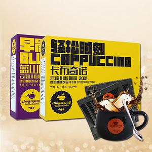 中啡 速溶咖啡组合40条共640g
