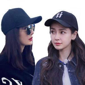 男女韩版时尚休闲遮阳棒球帽
