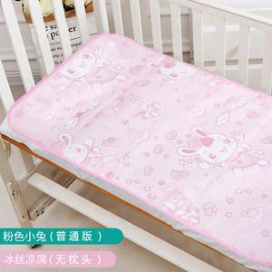 夏季婴儿舒适透气冰丝凉席