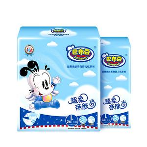 巴布豆 超薄透气纸尿裤L52片*2
