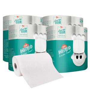 厨房吸油吸水双层卷纸 4提8卷