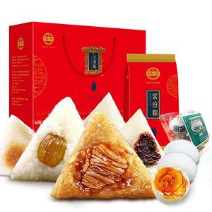小牛一郎 蛋黄肉粽子礼盒1040g