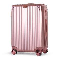 万向轮行李箱密码拉杆箱20寸