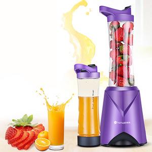 家用多功能便携迷你榨汁机