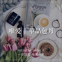 顺丰速递# 浪漫鲜花包月 每周10朵 99元包邮(149-50券)