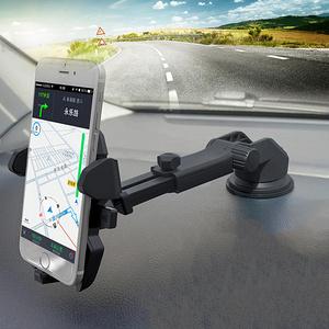 车载通用吸盘式可调手机支架