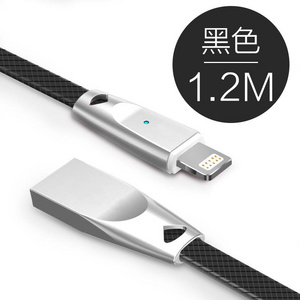 iPhone数据线加长快充1.2M