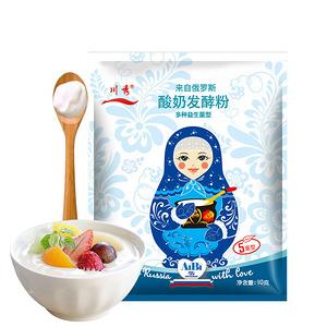 川秀 俄罗斯5菌10g*5送酸奶机