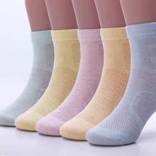 纯棉透气# 儿童夏季薄款棉袜5双装 13.8元包邮(18.8-5券)