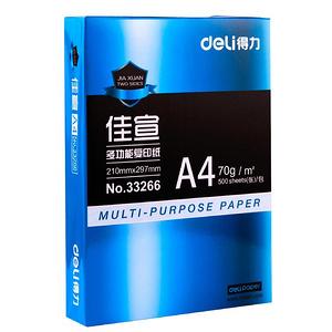 得力 A4双面打印纸70g100张