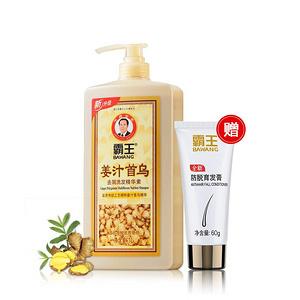 霸王 姜汁首乌洗发水1L+育发膏