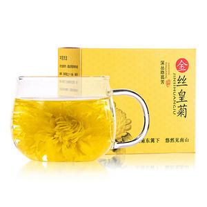 一朵一杯#金丝皇菊菊花茶10朵