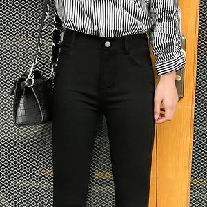 女紧身加绒加厚保暖高腰铅笔裤