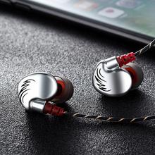 宾博  重低音通用入耳式耳机