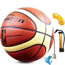 圣斯顿 室内外比赛训练7号蓝球 35.9元包邮(45.9-10券)