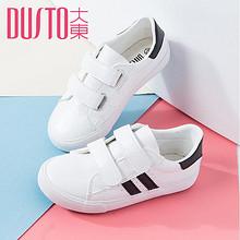 大东 男女童秋季新款休闲鞋 35元包邮(55-20券)