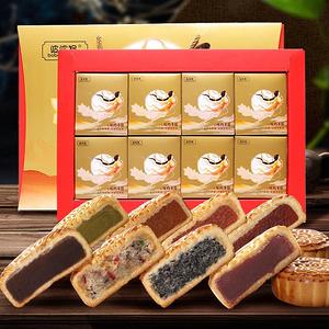波波猴 广式中秋节月饼礼盒480g
