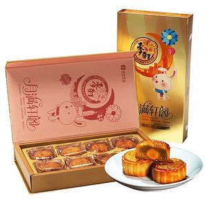 麦轩 多口味广式中秋节月饼8饼
