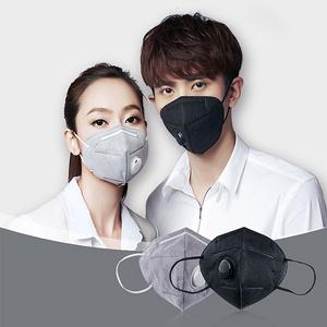 零听 3D防雾霾呼吸阀口罩10个