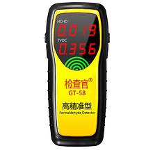 史低价# 检查官 家用专业甲醛检测仪 6.9元包邮(56.9-50券)
